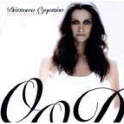 Ολυμπίου Δέσποινα - Αυτό είναι αγάπη
