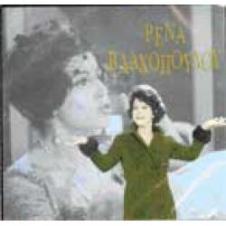 Βλαχοπούλου Ρένα - Οι καλύτερες ατάκες