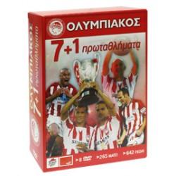 Ολυμπιακός 7+1 πρωταθλήματα