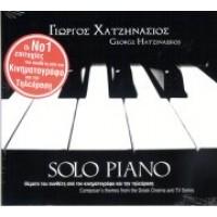 Χατζηνάσιος Γιώργος - Solo piano