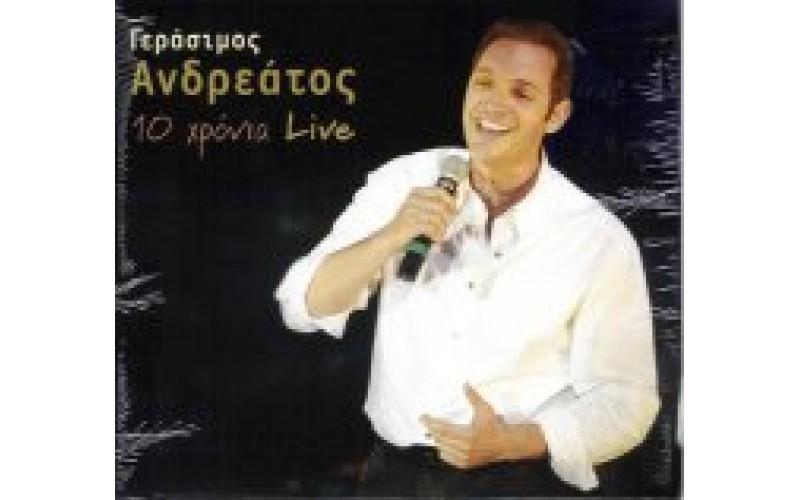 Ανδρεάτος Γεράσιμος - 10 χρόνια Live