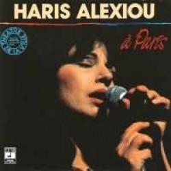 Αλεξίου Χάρις - A Paris