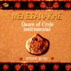 Μελεσσανάκης Ζαχαρίας - Dance of Crete instrumental