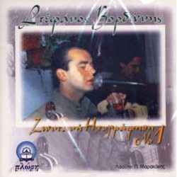 Βορδώνης Στέφανος - Ζωντανή ηχογράφηση #1