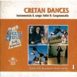 Γαργανουράκης Χαράλαμπος - Κρητικοί χοροί