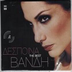 Βανδή Δέσποινα  - The best of