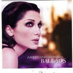 Βανδή Δέσποινα - Ballads