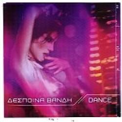 Βανδή Δέσποινα - Dance