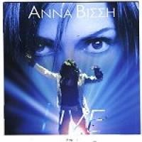 Βίσση Αννα - Live 04