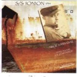 Καββαδίας Νίκος - Οι ξέμπαρκοι s/s Ionion 1934