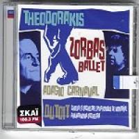 Θεοδωράκης Μίκης -  Zorbas Ballet (Charles DuToit)
