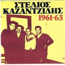 Καζαντζίδης Στέλιος - 1961-63