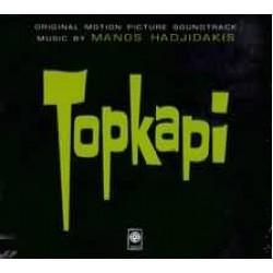 Χατζιδάκις Μάνος - Topkapi (OST)